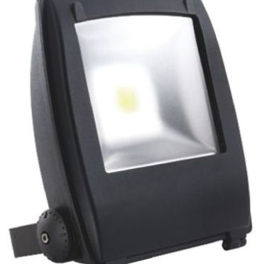 CR Lighting LED Floodlight